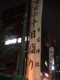 DSC03313_new.JPG