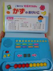 DSC06141_new.JPG