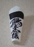 ichiyouraihuku.jpg