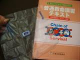 DSC03357_new.JPG